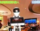 加盟代理威朗智能餐厅机器人送餐迎宾点餐唱歌聊天