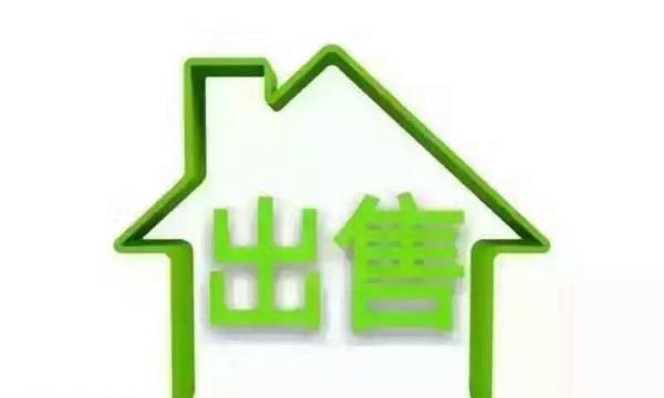 出售连福庄园洋房大产权,价格超低,4楼,5楼,总面积超200
