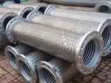 河北中阳金属软管