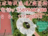 奈曼扎鲁特开鲁丙烯酸球场材料造价/丙烯酸篮球场一公斤造价