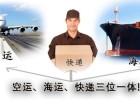 中国至新加坡海运空运家具等生活用品,价格便宜服务周到