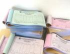 佛山专业印刷色卡、样板册、画册、折页(包设计、送货