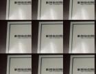 自贡商标注册专利申请ISO