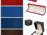 东莞供应特种纸充皮纸-大红蜥蜴纹 时尚珠宝盒首饰礼品盒包装纸