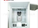 厂家提供不锈钢配电柜 控制柜加工定制