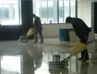 水泥硬化 水泥抛光 石材翻新 地坪自流平