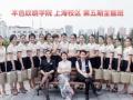 广东梅州学较新半永久技术去哪里?本色纹绣免费进修