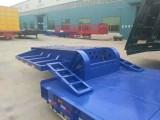 石家庄专业订做13米挖机板运输车价格