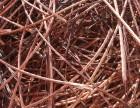 重组工作废电缆时刻回收沧州废铜电缆回收价格