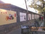 大字标语书写配资官网 墙制作室内外彩绘古建油漆彩画大型粉刷