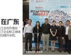 国家开放大学机械电子工程与管理2.5年专科