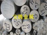 进口6060铝棒 大小规格齐全6060抗氧化铝棒 6060铝合金