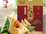 嘉兴粽子真空精品肉粽140g*5只装早餐食品小英斋端午浙江特产包