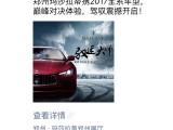 河南省郑州市微信朋友圈广告制作投放,微信广告投放电话