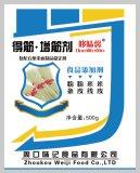 周口划算的得筋增筋剂 北京粉条添加剂