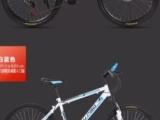 山地自行车,全新