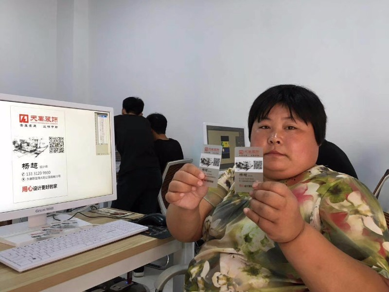 北京1对1平面设计培训 随到随学 包分配