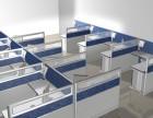 北京办公桌会议桌定做北京办公桌椅购买免费测量空间设计绘图