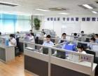 欢迎进入%美的热水器网站)沈丘县各点(售后服务-电话