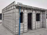 長沙鋁模板出租-湖南鋁模板生產廠家-建筑鋁合金模板定制