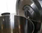 不锈钢防干烧电开水桶全新