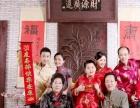 许昌金皇后全家福摄影国庆优惠中lu