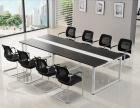 重庆会议桌会议椅办公桌钢架桌折叠桌条桌小型会议桌