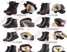强义单棉靴系列