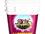 茂名保合建材K11通用型防水涂料厂家招商加盟
