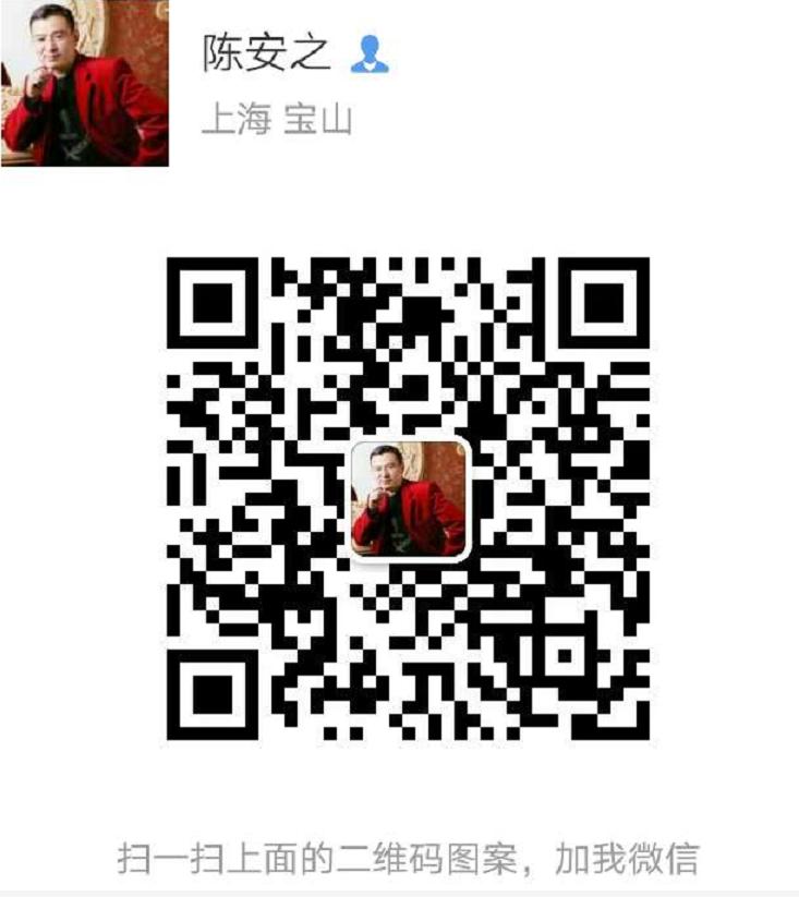 陈安之北京较新课程2018年7月16-18日