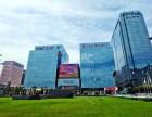 直租 南门金融中心 华侨城长安国际中心 名企聚集