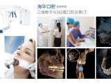 上海嘉定区二级综合医院医保定点24小时急诊