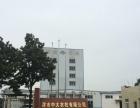 涔澹实业公司饲料厂资产招租(厂房、场地、设备等)
