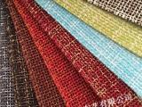 名派 编织纹装饰布料 适合家具沙发