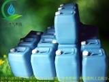 滨醇供优质醇基燃料添加剂 高效甲醇燃料除味剂 环保油提高热值