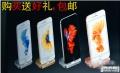 全新苹果7plus 6sp 支持货到付款 分期付款299