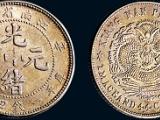 广州什么地方可以快速出手古钱币