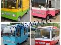 亿康电动三四轮餐车流动小吃车移动商铺老年代步车流动超市