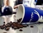 上海餐饮瑞幸咖啡加盟/瑞幸咖啡优势