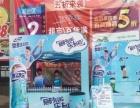 6月5或6号求回惠州货车顺风车一辆,