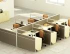 北京办公家具租售办公桌椅 老板桌椅 免费安装
