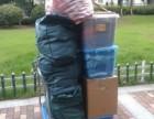 福州搬家公司面包车搬家运货载货