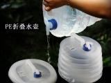 PE材料折叠收缩水桶水壶无毒无味环保户外车载野营应急带龙头