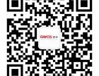 重庆最好移民公司 机构