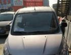 五菱荣光2016款 1.2 手动 实用型7座 自家用车 封闭货车