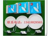3W超薄面板灯,LED圆型面板灯,LED天花灯,LED超薄平板灯