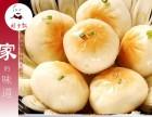 刘罗锅生煎包加盟,堂吃+外卖,三餐经营,四季热卖