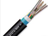 室外4芯单模光缆+RVV2*1.5 光电复合光缆 光电综合缆