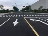 南京道路劃線-交通標線劃線-南京達尊交通工程有限公司