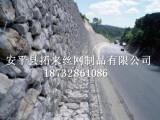 厂家生产石笼网 边坡防护铁丝网 格宾石笼网 河道护坡网